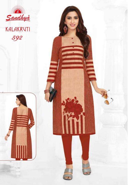 Shree Ganesh Kurti>Sandhya Kalakruti 19 Kurti