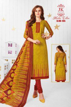 Shree Ganesh JK Cotton Malai Cotton Vol 1
